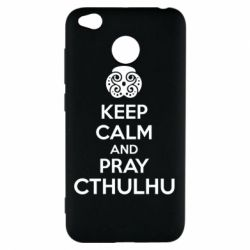 Чехол для Xiaomi Redmi 4x KEEP CALM AND PRAY CTHULHU - FatLine