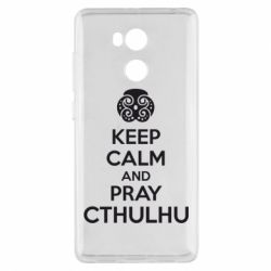 Чехол для Xiaomi Redmi 4 Pro/Prime KEEP CALM AND PRAY CTHULHU - FatLine