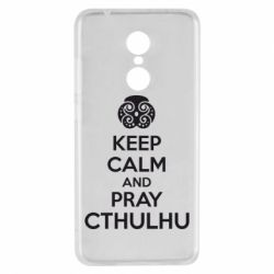 Чехол для Xiaomi Redmi 5 KEEP CALM AND PRAY CTHULHU - FatLine