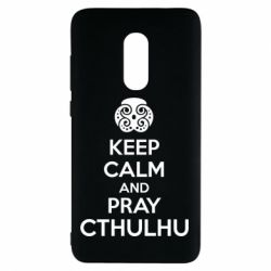 Чехол для Xiaomi Redmi Note 4 KEEP CALM AND PRAY CTHULHU - FatLine