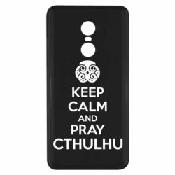 Чехол для Xiaomi Redmi Note 4x KEEP CALM AND PRAY CTHULHU - FatLine