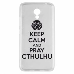 Чехол для Meizu M5c KEEP CALM AND PRAY CTHULHU - FatLine