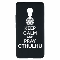 Чехол для Meizu M5s KEEP CALM AND PRAY CTHULHU - FatLine