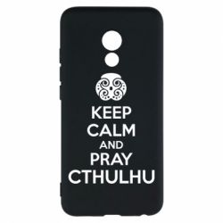 Чехол для Meizu Pro 6 KEEP CALM AND PRAY CTHULHU - FatLine