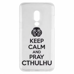 Чехол для Meizu 15 KEEP CALM AND PRAY CTHULHU - FatLine