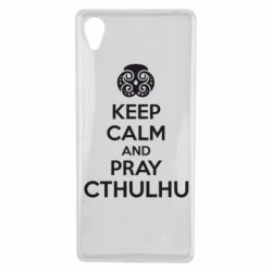 Чехол для Sony Xperia X KEEP CALM AND PRAY CTHULHU - FatLine