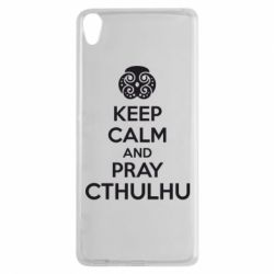 Чехол для Sony Xperia XA KEEP CALM AND PRAY CTHULHU - FatLine