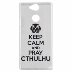Чехол для Sony Xperia XA2 KEEP CALM AND PRAY CTHULHU - FatLine