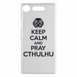 Чехол для Sony Xperia XZ1 KEEP CALM AND PRAY CTHULHU - FatLine