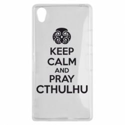 Чехол для Sony Xperia Z1 KEEP CALM AND PRAY CTHULHU - FatLine