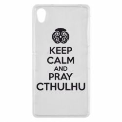 Чехол для Sony Xperia Z2 KEEP CALM AND PRAY CTHULHU - FatLine