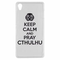 Чехол для Sony Xperia Z3 KEEP CALM AND PRAY CTHULHU - FatLine
