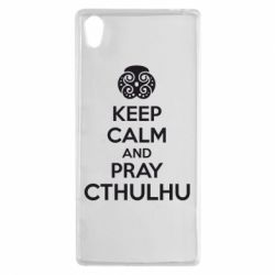 Чехол для Sony Xperia Z5 KEEP CALM AND PRAY CTHULHU - FatLine
