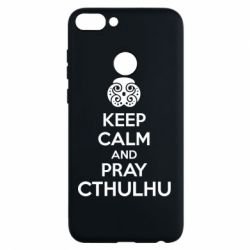 Чехол для Huawei P Smart KEEP CALM AND PRAY CTHULHU - FatLine