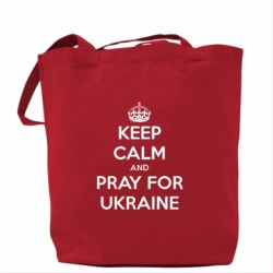 Сумка KEEP CALM and PRAY FOR UKRAINE - FatLine