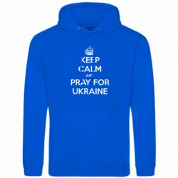 Толстовка KEEP CALM and PRAY FOR UKRAINE - FatLine