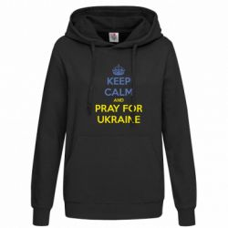 Женская толстовка KEEP CALM and PRAY FOR UKRAINE - FatLine