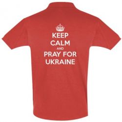 Футболка Поло KEEP CALM and PRAY FOR UKRAINE - FatLine