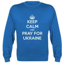 Реглан (свитшот) KEEP CALM and PRAY FOR UKRAINE - FatLine