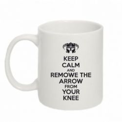 Кружка 320ml KEEP CALM and REMOVE THE ARROW - FatLine