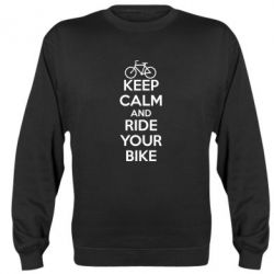 Реглан (свитшот) KEEP CALM AND RIDE YOUR BIKE - FatLine