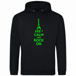 Толстовка KEEP CALM and ROCK ON - FatLine