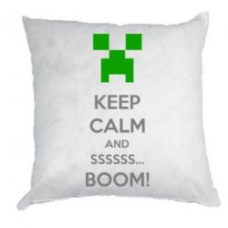 Подушка Keep calm and ssssssss...BOOM! - FatLine