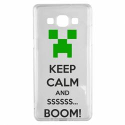 Чехол для Samsung A5 2015 Keep calm and ssssssss...BOOM!