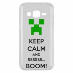 Чохол для Samsung J2 2015 Keep calm and ssssssss...BOOM!