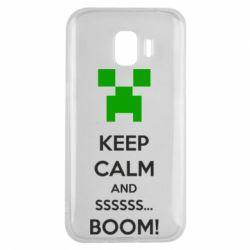 Чохол для Samsung J2 2018 Keep calm and ssssssss...BOOM!