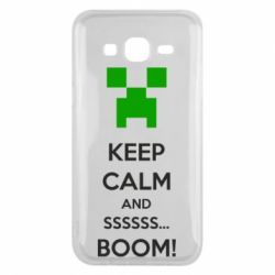 Чехол для Samsung J5 2015 Keep calm and ssssssss...BOOM!