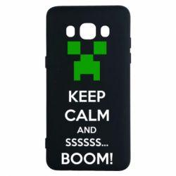 Чохол для Samsung J5 2016 Keep calm and ssssssss...BOOM!