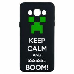 Чохол для Samsung J7 2016 Keep calm and ssssssss...BOOM!