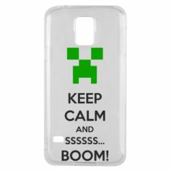 Чехол для Samsung S5 Keep calm and ssssssss...BOOM!