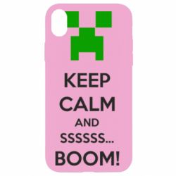 Чехол для iPhone XR Keep calm and ssssssss...BOOM!