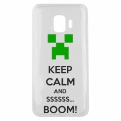 Чехол для Samsung J2 Core Keep calm and ssssssss...BOOM!