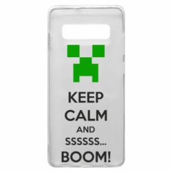 Чехол для Samsung S10+ Keep calm and ssssssss...BOOM!