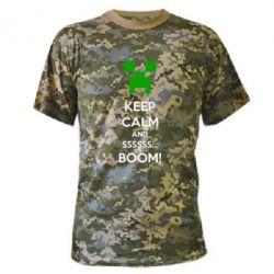 Камуфляжная футболка Keep calm and ssssssss...BOOM! - FatLine