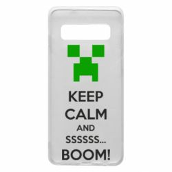 Чехол для Samsung S10 Keep calm and ssssssss...BOOM!