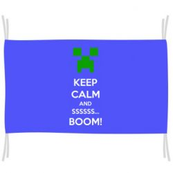 Флаг Keep calm and ssssssss...BOOM!