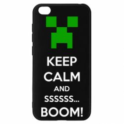 Чехол для Xiaomi Redmi Go Keep calm and ssssssss...BOOM!