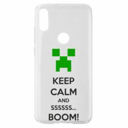Чехол для Xiaomi Mi Play Keep calm and ssssssss...BOOM!