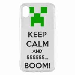 Чехол для iPhone X/Xs Keep calm and ssssssss...BOOM!
