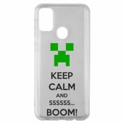 Чехол для Samsung M30s Keep calm and ssssssss...BOOM!