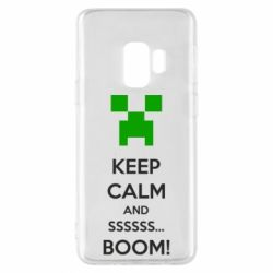 Чехол для Samsung S9 Keep calm and ssssssss...BOOM!