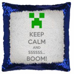 Подушка-хамелеон Keep calm and ssssssss...BOOM!