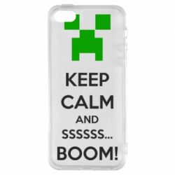 Чехол для iPhone5/5S/SE Keep calm and ssssssss...BOOM!