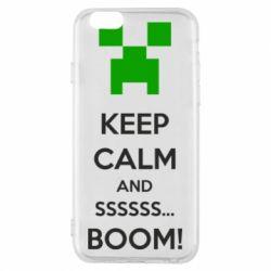 Чохол для iPhone 6/6S Keep calm and ssssssss...BOOM!