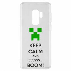 Чехол для Samsung S9+ Keep calm and ssssssss...BOOM!