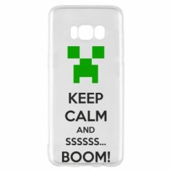 Чехол для Samsung S8 Keep calm and ssssssss...BOOM!